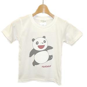 パンダコパンダ 親子Tシャツ パンちゃん 110cm|znet