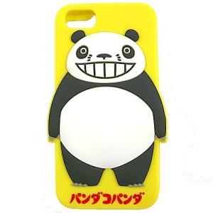 パンダコパンダ シリコンスマホケース(iphone6・6s・7対応) イエロー|znet