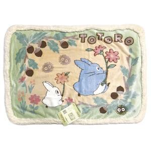ジブリ毛布 となりのトトロ やわらかひざかけ こもれびとトトロ|znet