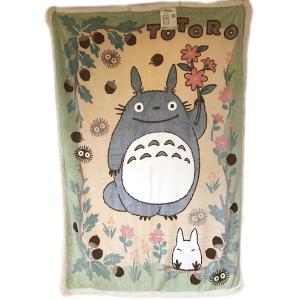 ジブリ毛布 となりのトトロ やわらか毛布(大人毛布) こもれびとトトロ|znet