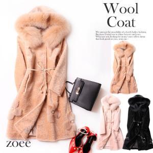 【送料無料】【複数割対象】贅沢フォックスファー付き ウールコート 全3色 ロングコート フラワーミンク フード付き レディース アウター コート d605|zoee