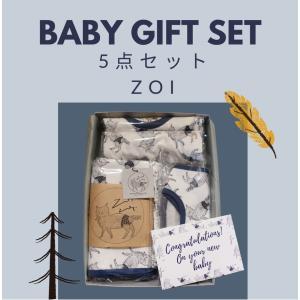 出産祝い ベビーギフト 5点セット 日本製 baby zoi zoi|zoizoi