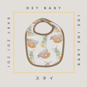 スタイ バナナサーカス 日本製 baby zoi zoi|zoizoi