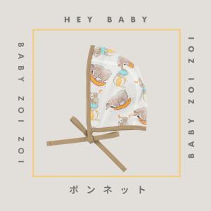 ボンネット バナナサーカス 日本製 baby zoi zoi|zoizoi