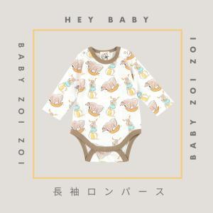 ロンパース 長袖 バナナサーカス 日本製 baby zoi zoi|zoizoi