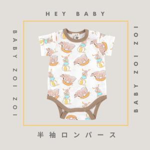 ロンパース 半袖 バナナサーカス 日本製 baby zoi zoi|zoizoi
