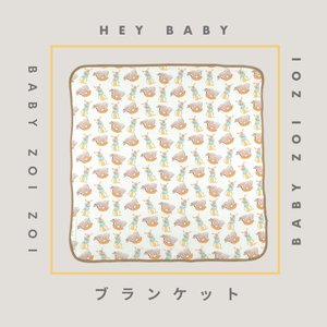 おくるみブランケット Banana Circus 日本製 baby zoi zoi|zoizoi