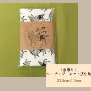 ツイル生地 53.5cm×110cm 1点限り zoi オオカミ 日本製|zoizoi