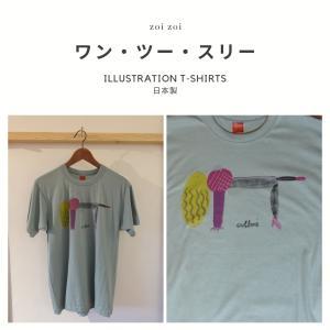 ワン・ツー・スリー zoi zoiオリジナル イラスト プリントTシャツ  日本製 綿100%|zoizoi