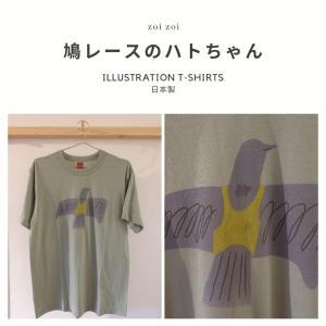 レース鳩ちゃんTシャツ zoi zoiオリジナル イラスト プリントTシャツ  日本製 綿100%|zoizoi