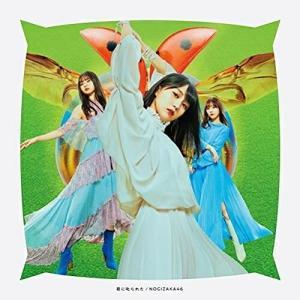 乃木坂46 タイトル未定 (CD+Blu-ray) (TYPE-A) CD