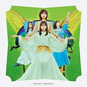 乃木坂46 タイトル未定 (CD+Blu-ray) (TYPE-B) CD