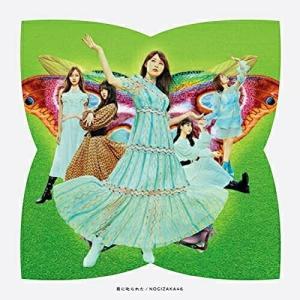 乃木坂46 タイトル未定 (CD+Blu-ray) (TYPE-C) CD