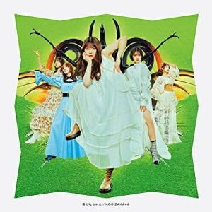 乃木坂46 タイトル未定 (CD+Blu-ray) (TYPE-D) CD