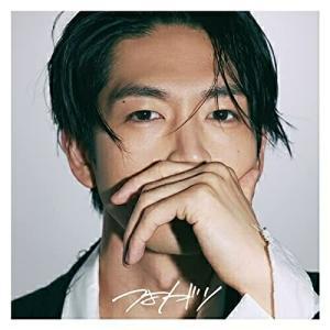 松下洸平 つよがり (CD+DVD) (初回限定盤) CD