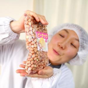生ピーナッツ1kg(500g×2袋) アメリカ産ピーナツ 無添加 薄皮付 ネコポス便送料無料・込|zokkon|04