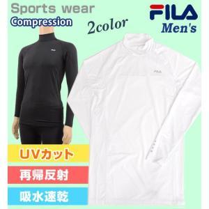 着るだけで運動をするときに様々な効果が期待できる、コンプレッションウェア! 大阪保健医療大学の協力の...