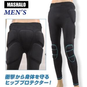 人気スポーツブランド「MASHALO」より、男性用に開発されたスノーボード用プロテクターが登場! ヒ...