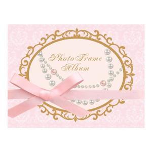 PHOTO FRAME ALBUM(フォトフレームアルバム) ウェディングパール 贈り物 プレゼント ギフト [M便 3/25] zonart-kamika