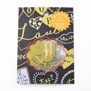FLAKE SEAL DECO(フレークシール デコ) ラブ(GO/S) 贈り物 プレゼント ギフト  スクラップブッキング ペーパー ミニアルバム 材料 [M便 2/25]|zonart-kamika