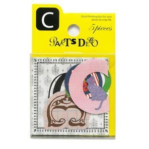 PARTS DECO C パーツデコ ゼットアンドケイ 贈り物 プレゼント ギフト  スクラップブッキング ペーパー アルファベット ミニアルバム 材料 [M便 3/25]|zonart-kamika