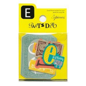 PARTS DECO E パーツデコ ゼットアンドケイ 贈り物 プレゼント ギフト  スクラップブッキング ペーパー アルファベット ミニアルバム 材料 [M便 3/25]|zonart-kamika