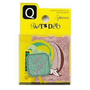 PARTS DECO Q パーツデコ ゼットアンドケイ 贈り物 プレゼント ギフト  スクラップブッキング ペーパー アルファベット ミニアルバム 材料 [M便 3/25]|zonart-kamika