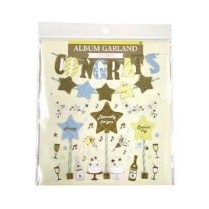 ALBUM GARLAND アルバムガーランド コングラッツ 贈り物 プレゼント ギフト  スクラップブッキング ペーパー ミニアルバム 材料 [M便 5/25]|zonart-kamika