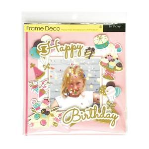 FRAME DECO(フレーム デコ) バースデースウィーツ 贈り物 プレゼント ギフト  スクラップブッキング ペーパー ミニアルバム 材料 [M便 5/25]|zonart-kamika