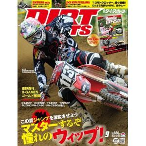 DIRT SPORTS 12年09月号 (ダートスポーツ)
