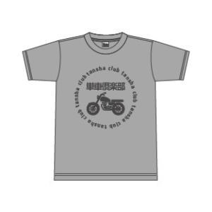 単車倶楽部 2020 Tシャツ カラー:杢グレー サイズ:M|zone-yh