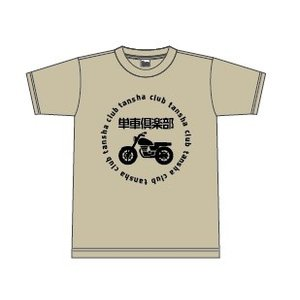 単車倶楽部 2020 Tシャツ カラー:シルバーグレー サイズ:M|zone-yh