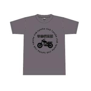 単車倶楽部 2020 Tシャツ カラー:チャコール サイズ:L|zone-yh