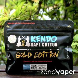 Kendo Vape Cotton Gold Edition(ケンドーベイプコットン ゴールドエディション)|zonovaper