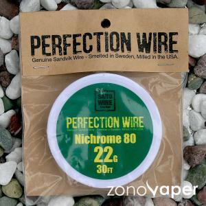 SAITO WIRE Creation/PERFECTION WIRE(パーフェクションワイヤー)Nichrome80  22G|zonovaper