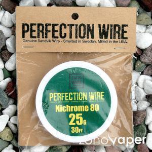 SAITO WIRE Creation/PERFECTION WIRE(パーフェクションワイヤー)Nichrome80  25G|zonovaper