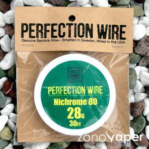 SAITO WIRE Creation/PERFECTION WIRE(パーフェクションワイヤー)Nichrome80  28G|zonovaper