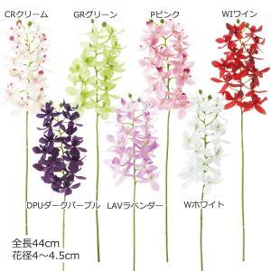 造花 おしゃれ ラン 蘭 シンビジューム(DMFG44)の画像