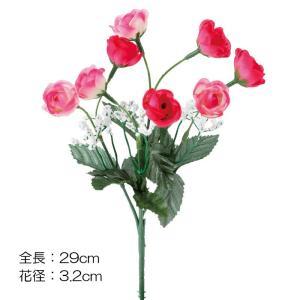 (造花 アートフラワー)カスミ付きミニローズブッシュ ピンクビューティー(DMFG143)