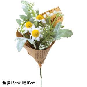 【数量限定】(造花 アートフラワー ブーケ 花束)フィンガーカモミールブーケ ホワイト