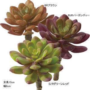 お店やお部屋のディスプレイ、インテリアのコーディネートに便利な造花。水やりの必要がなく気軽にグリーン...