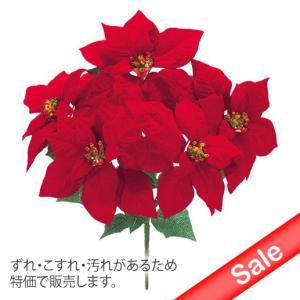(クリスマス 店舗 装飾 ディスプレイ 造花)ベルベットポインセチアブッシュx5擦れずれ汚れありB品(AB47)