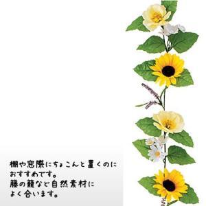 (造花 ディスプレイ アレンジ)ヒマワリミックスガーランド(...