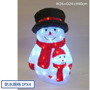 仲良く寄り添うスノーマン(雪だるま)のモチーフライトイルミネーション。  ■防水規格IPX4 ■10...
