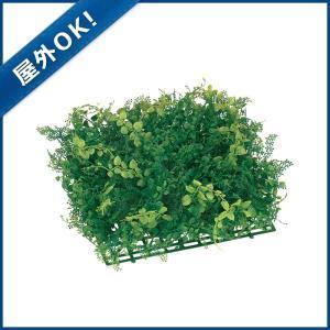(造花 フェイクグリーン 人工観葉植物) (屋外OK)アジアンタムミックスリーフマット(プラスチック)(GL57)