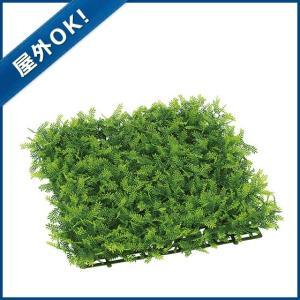 (造花 人工芝 フェイクグリーン 壁面緑化)(屋外OK)アカシアリーフマット(プラスチック)(GL56)