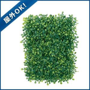 (屋外OK 壁面緑化 造花 フェイクグリーン 人工観葉植物) 30cmボックスウッドウォールマット(DF34/18)