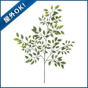 (造花 フェイクグリーン 人工観葉植物) (屋外OK)ミニフィカススプレイx126(プラスチック)(GL74)...