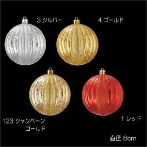 クリスマス 装飾品 オーナメント)80mmラスターラインボール(ワイヤー付き)(DF39/37)