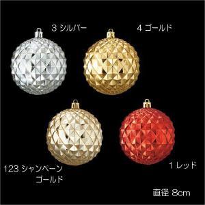 クリスマス 装飾品 オーナメント)80mmシャイニーダイヤモンドボール(ワイヤー付き)(DF39/3...